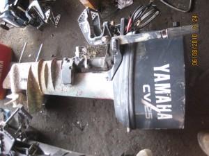 motores fuera de borda yamaha 5, 9.9, 25 y 30hp